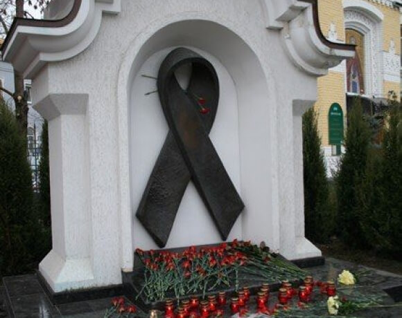 World AIDS Day in Ukraine