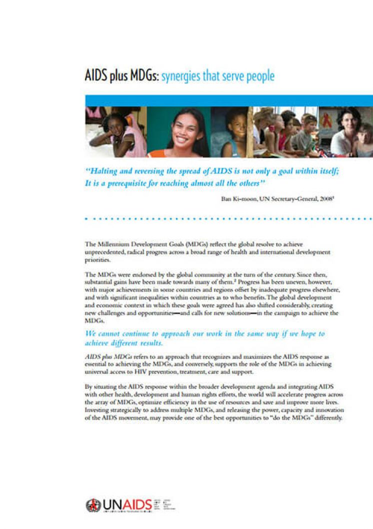 AIDS plus MDGs: synergies that serve people