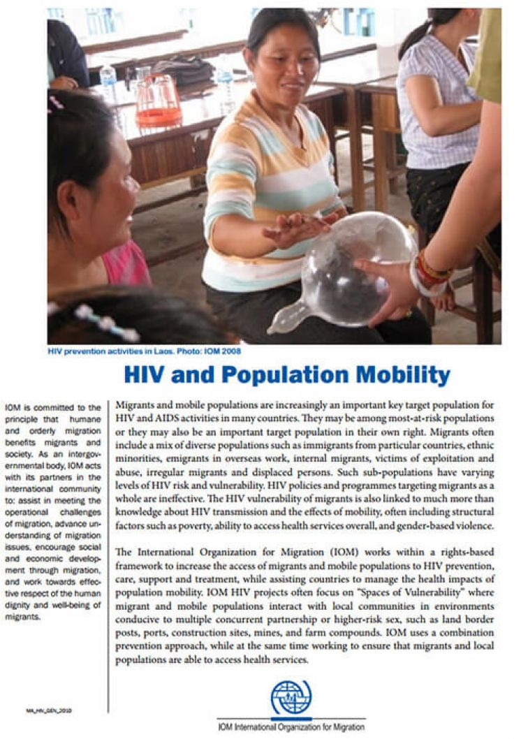 HIV and Population Mobility